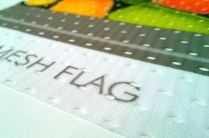 Tissu Micro-perforé Imprimé